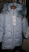 Пальто детское зимнее шикарного качества