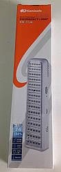 Сетилни лампо фанар Kamisafe-773 В