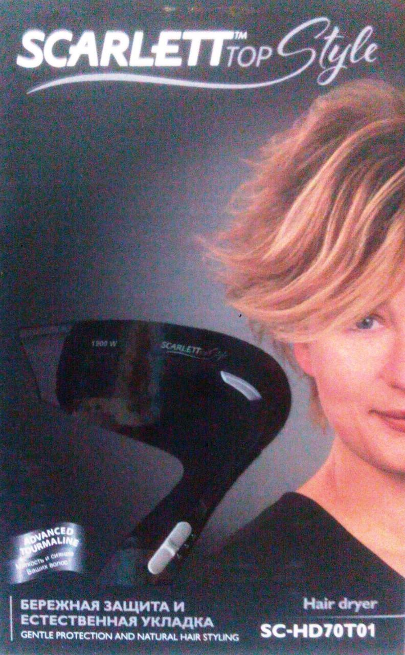 Фен для волос Scarlett SC-HD 70T01