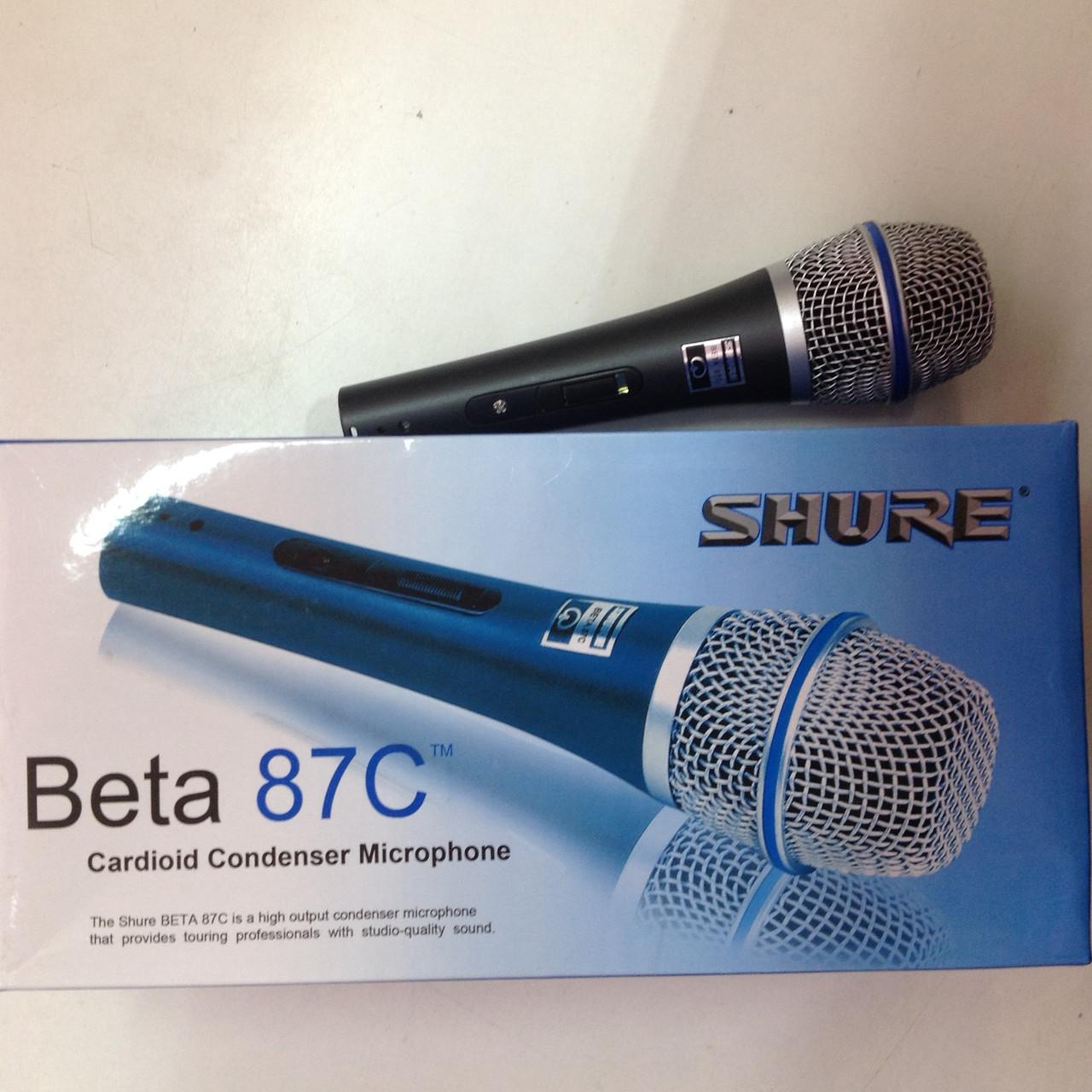 Шнуровой микрофон SHURE BETA 87 (копия хорошего качества)