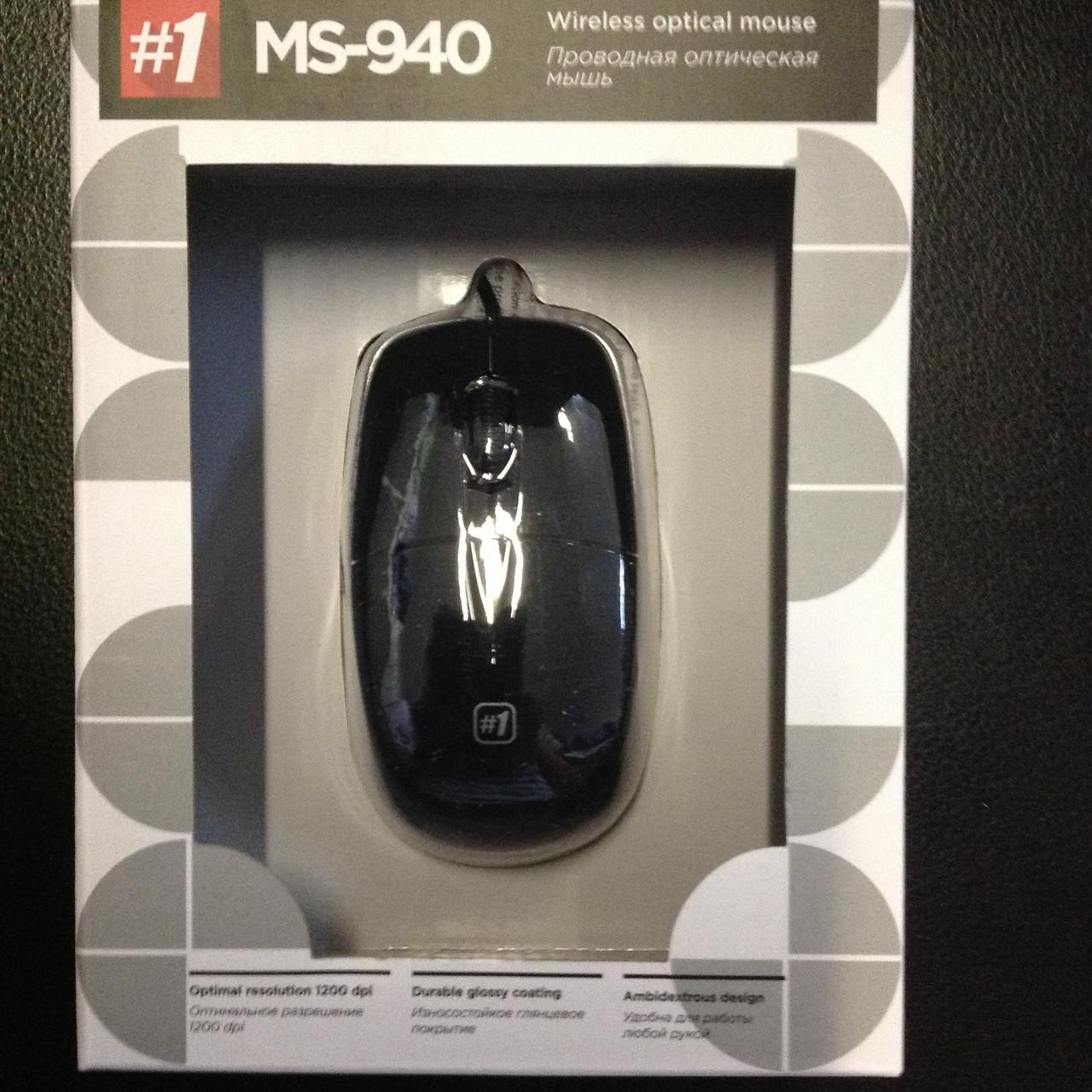 Мышка DEFENDER 940-MS USB