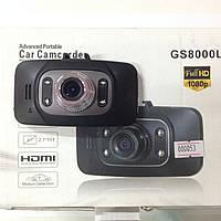 Автомобильный видеорегистратор FullHD GS8000L