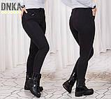 """Классные черные джинсы """"американка"""", фото 2"""