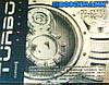 "Автомобильная акустика 6,5"" (16,5см) 3-х полосная коаксиальная BM Boschmann PR-6013 Turbo 550W, фото 2"
