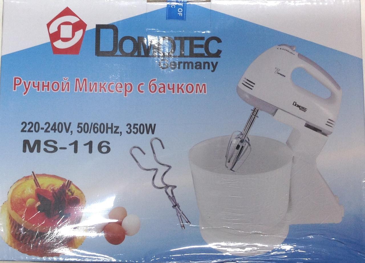 Миксер чашка Domotec 116