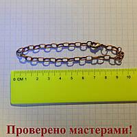 Цепочка для браслета с застежкой 21 см, звено 7х4 мм, медь