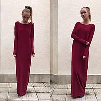 Теплое платье в пол  4 цвета код ст 053