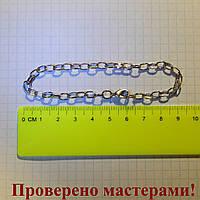 Цепочка для браслета с застежкой 21 см, звено 7х4 мм, темно-серебристая