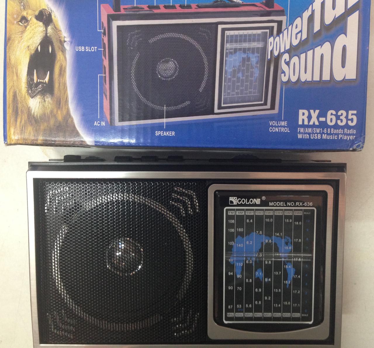 Радиоприемник Колонка MP3 USB-Golon RX 635