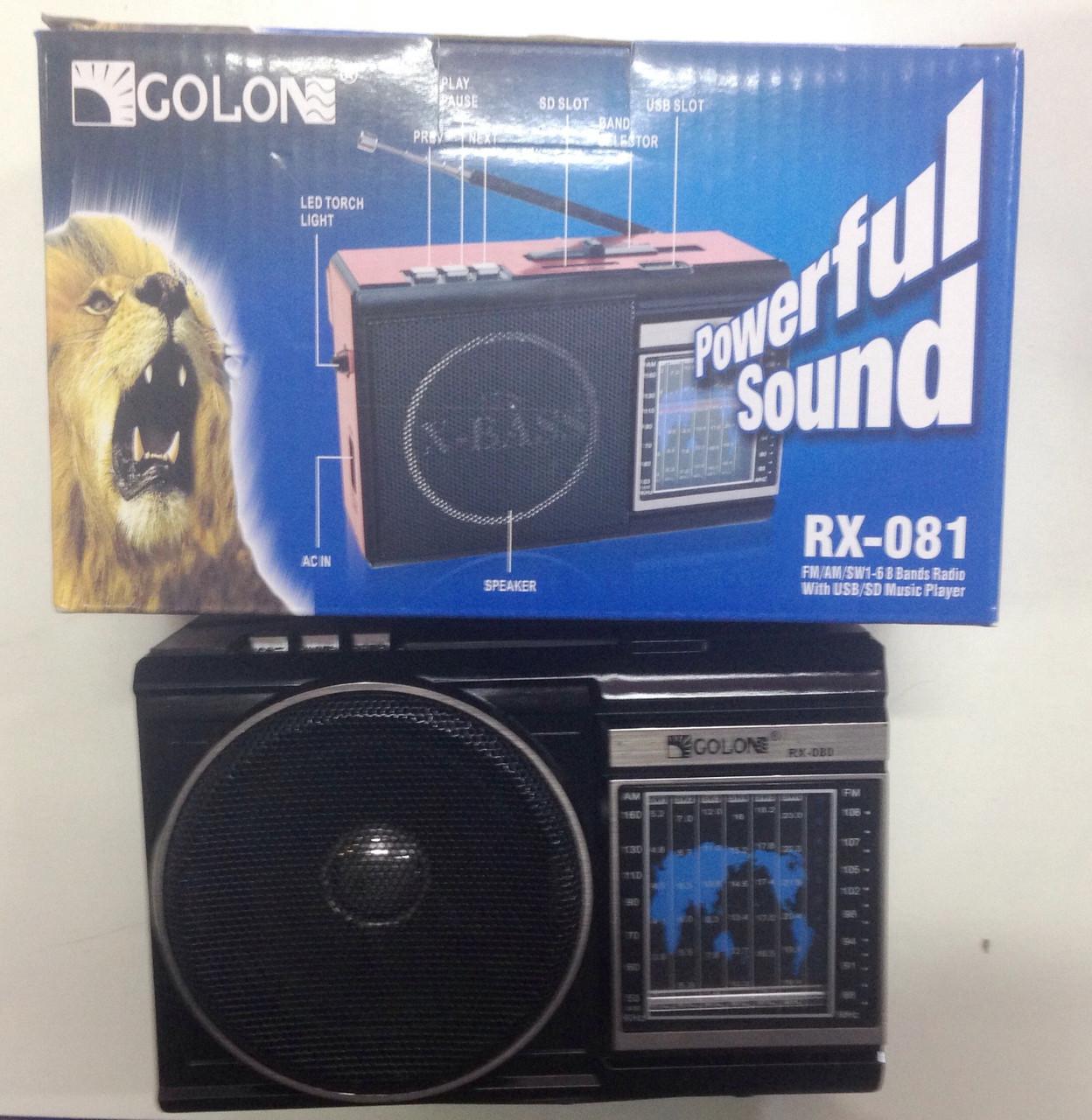 Портативная колонка радиоприемник, встроенный аккумулятор-Golon RX 081