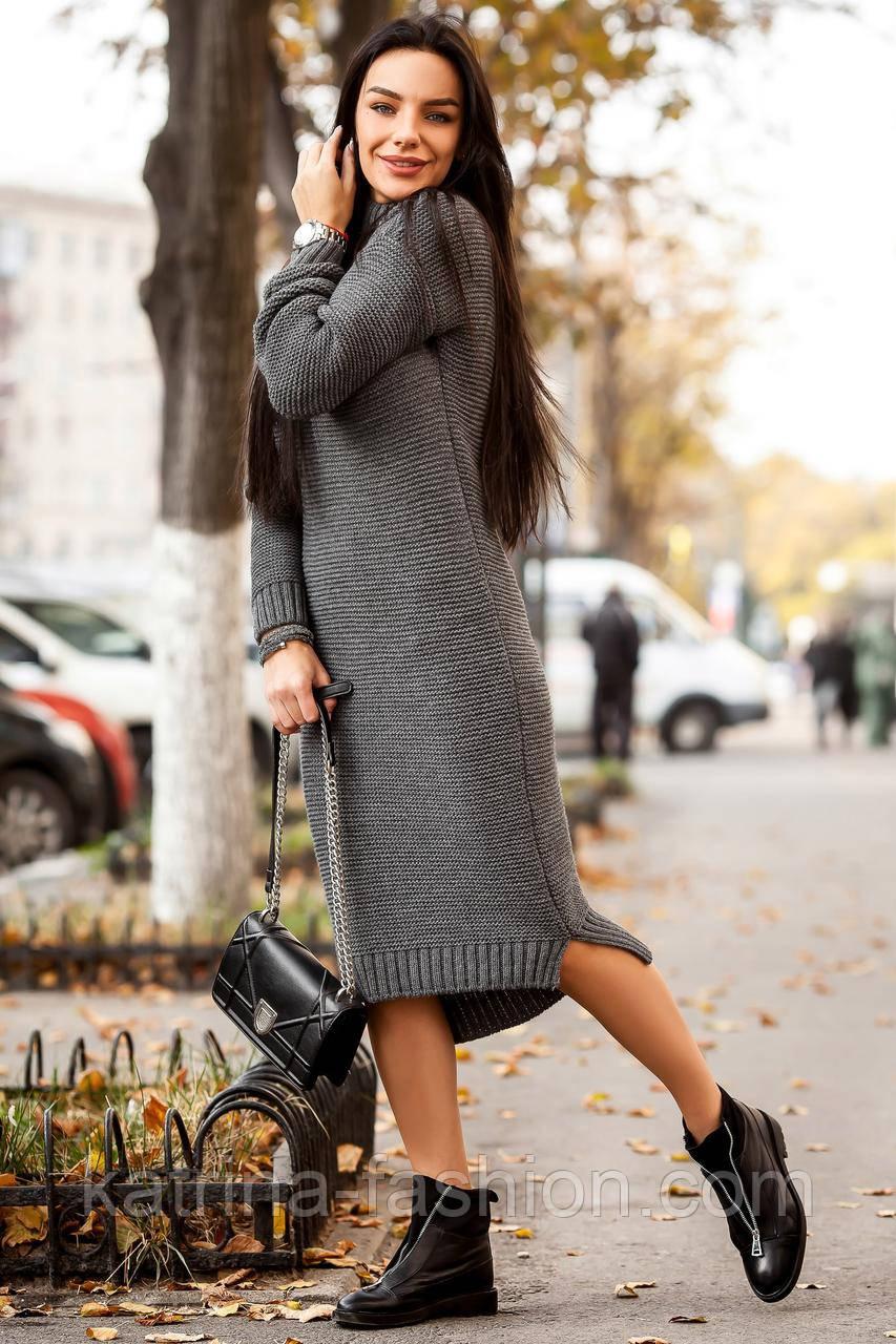 3dfb919c1f3 Женское модное теплое вязаное платье-миди шерсть и кашемир (5 цветов) -  KATRINA