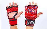 Перчатки для смешанных единоборств MMA кожаные VELO (р-р M, красный)