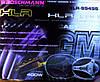 """Автомобильная акустика 6""""х 9"""" (15 х 23см) коаксиальная Boschmann XLR-9949S 400W, фото 2"""
