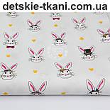 Ткань хлопковая с кроликами в цилиндрах на белом фоне, № 1006, фото 3