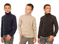 """Детский шерстяной свитер """"Стюарт"""", для мальчика - оптом"""