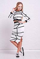 Женский  белый костюм с юбкой и кофточкой в черные  линии