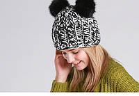 Теплая шапка Fаn РМ7992