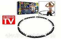 Хулахуп Massaging hoop exerciser с Магнитами + ПОДАРОК: Держатель для телефонa L-301, фото 1
