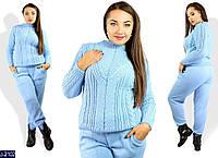 Костюм женский вязанный итальянская пряжа норма смл-960 грн+ размеры 48,50,52-1090грн