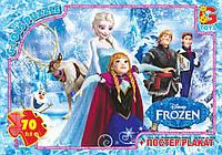 """Пазлы серии """"Frozen"""" (Ледяное сердце)  35 эл. (полотно 210*300мм) в кор. 19х13х3см GToy"""