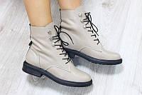 Женские зимние ботинки на шнурках бежевые