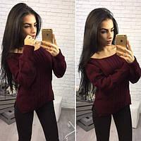 Женский модный вязаный свитер (4 цвета)