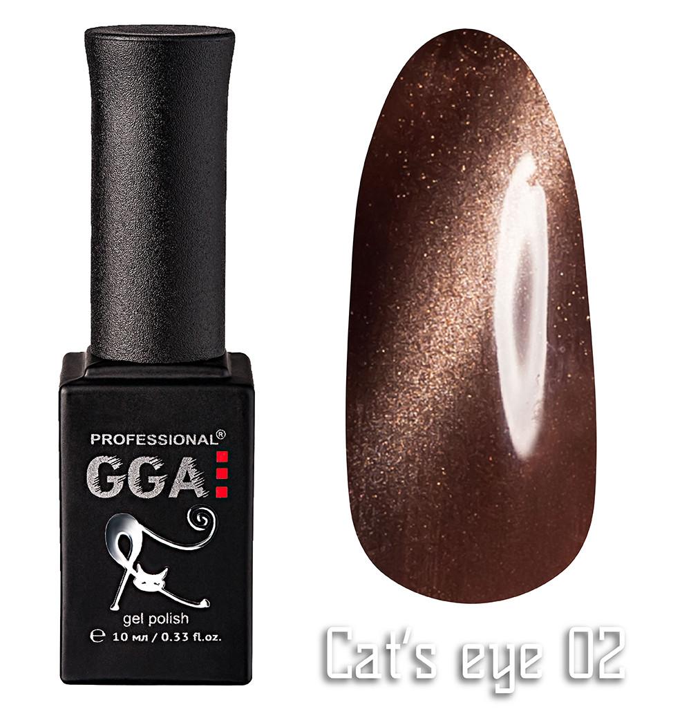 """Гель-лак """"Кошачий глаз"""", GGA,  10 мл, №2"""