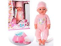 Пупс BL012D-S Baby Born BB, Беби Борн, плачет, кушает, пьет из бутылочки, ходит на горшок, купается, двигается