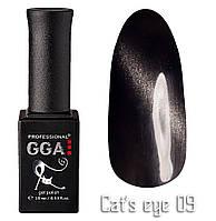 """Гель-лак """"Кошачий глаз"""", GGA,  10 мл, № 9"""