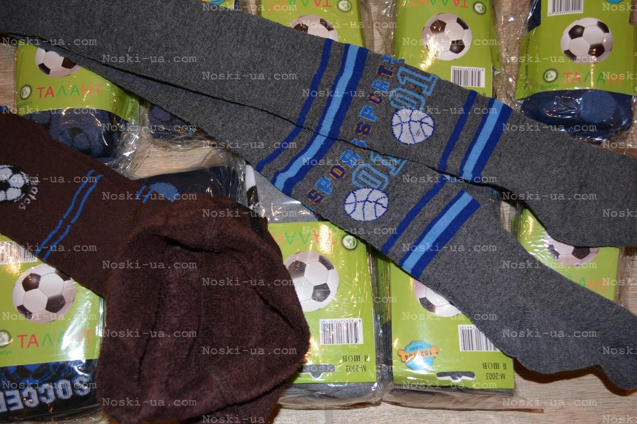 """Колготки детские,махра,р.86,92,98,104,110,116 - """"Носки для всей семьи, детская обувь и другие товары"""" в Николаеве"""