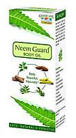 Масло для тела Ним Гудкаре-для насыщения кожи всеми необходимыми микроэлементами Neem Guard Body oil 100 мл