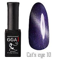 """Гель-лак """"Кошачий глаз"""", GGA,  10 мл, № 10"""