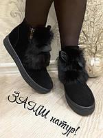 Женские зимние ботинки с мехом кролика + ушки