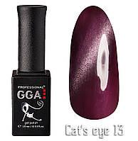 """Гель-лак """"Кошачий глаз"""", GGA,  10 мл, № 13"""