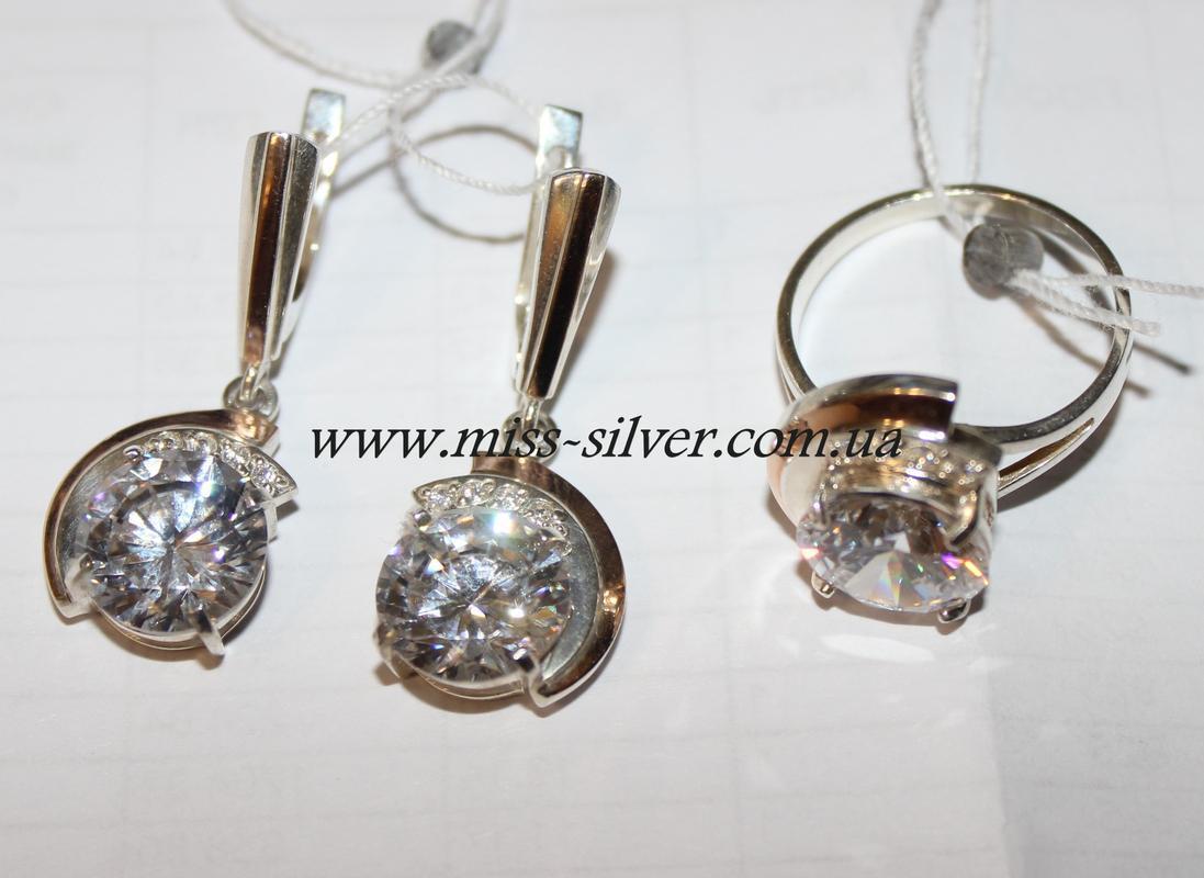 Комплект серьги и кольцо Лэйла