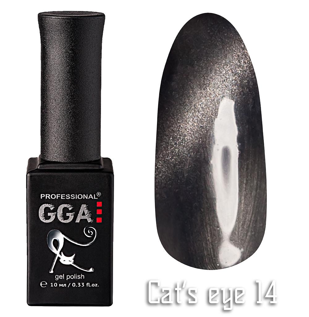 """Гель-лак """"Кошачий глаз"""", GGA,  10 мл, № 14"""