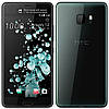 Смартфон HTC U Ultra 4/64gb Dual SIM Black 3000 мАч Qualcomm MSM8996 Snapdragon 821