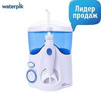Ирригатор  Waterpik Ultra WP-100 E2 +3 насадки в подарок ко всем моделям Waterpik