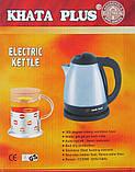 Электрический чайник Khata Plus Ek-2152, 2л, фото 2