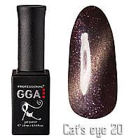 """Гель-лак """"Кошачий глаз"""", GGA,  10 мл, № 20"""