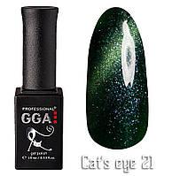 """Гель-лак """"Кошачий глаз"""", GGA,  10 мл, № 21"""