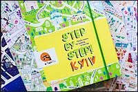 Карты маршруты по Киеву ( англ)