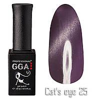 """Гель-лак """"Кошачий глаз"""", GGA,  10 мл, № 25"""