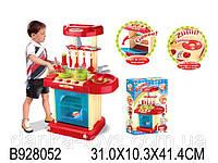 Детский набор Гарнитур для кухни 008-58 А