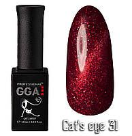 """Гель-лак """"Кошачий глаз"""", GGA,  10 мл, № 31"""