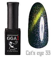 """Гель-лак """"Кошачий глаз"""", GGA,  10 мл, № 33"""