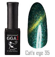 """Гель-лак """"Кошачий глаз"""", GGA,  10 мл, № 35"""