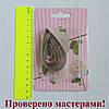 Набор вырубок универсальных (металл) 7 шт