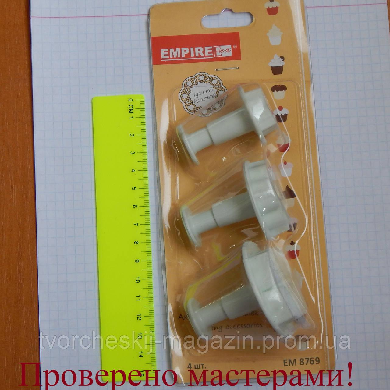 Плунжер цветов гортензии, 3 шт. набор