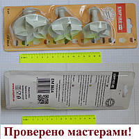 Плунжер чашелистиков (физалис) 3 шт. набор